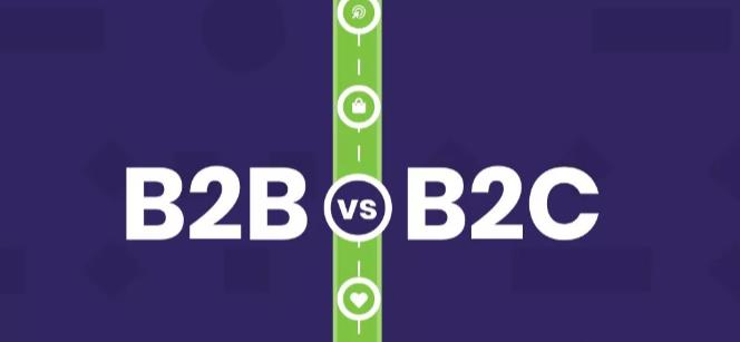 了解B2B客户旅程与B2C的区别