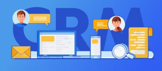 CRM客户关系管理软件采购指南