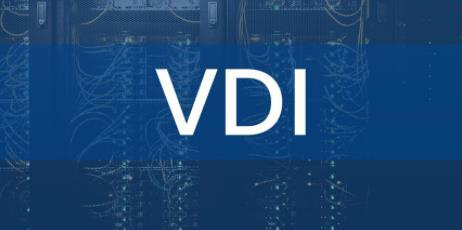 什么是虚拟桌面基础架构?(VDI)