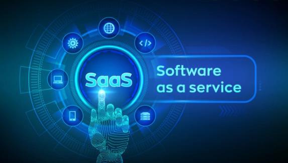 企业软件的定义及类型