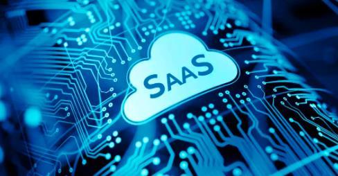 SaaS软件解决方案和SaaS软件类型