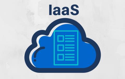 如何选择IaaS供应商?