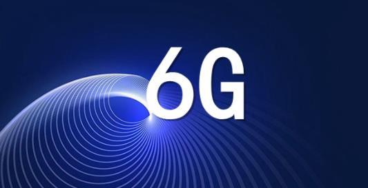 6G网络的概念、发展、技术原理及应用
