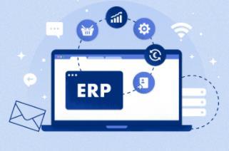 2021年需要关注的4个ERP趋势