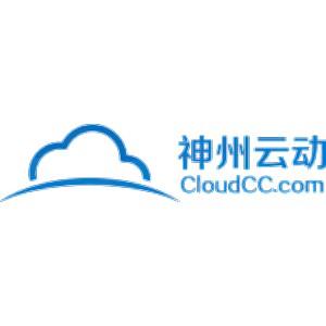神州云动cloudcc CRM