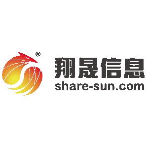 翔晟电子合同系统