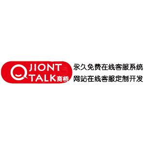 jiont talk