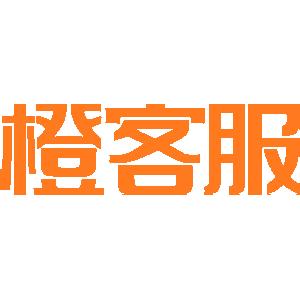 美橙在线客服系统