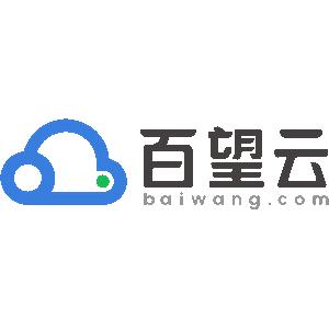 百望云费控报销版