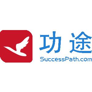 功途e-learning