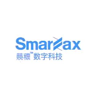 慧穗智能财税服务平台