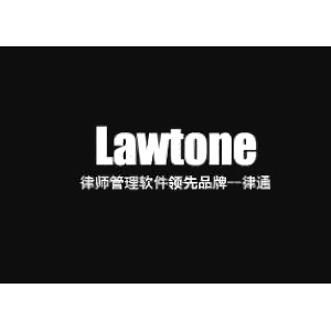 lawtone律通法务管理平台