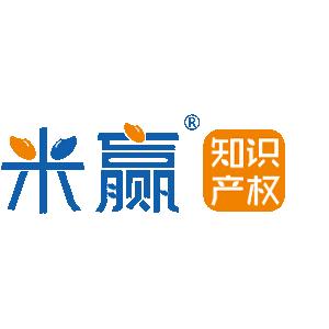 米赢知识产权