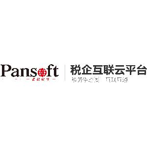 普联软件电子发票云平台