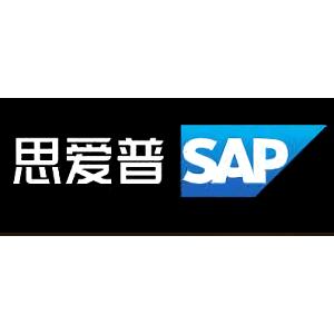 SAP差旅管理系统