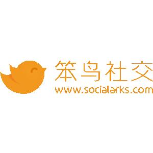 笨鸟社交营销自动化