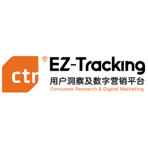 EZ-Tracking