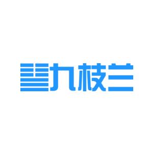 九枝兰EDM