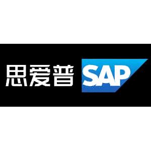 SAP CDP