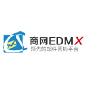 商网EDMX