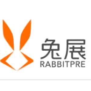 兔展客户洞察