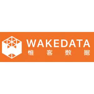惟客数据WakeData客户云