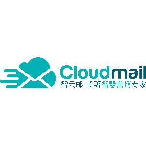 智云邮MA营销自动化