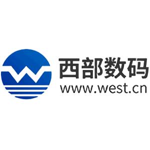 西部数码云服务器