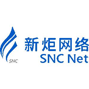 新炬网络自动化运维平台